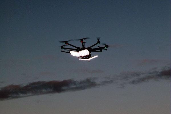 Luminell - DLC 250 Watt LED